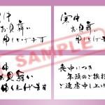 筆文字 WEB用ロゴデザイン(1)