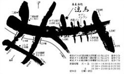 nomura4