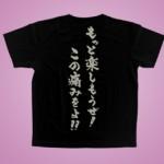 筆文字Tシャツ 半袖 カラー(ブラック) (5)