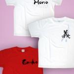筆文字Tシャツ 半袖 白(26) ・カラー(レッド)(1)