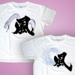 筆文字Tシャツ 半袖 白(2)