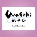 筆文字ロゴデザイン wasabi