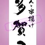 店名ロゴデザイン(7)