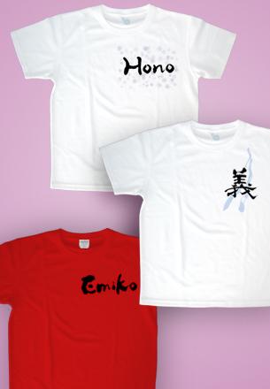 筆文字Tシャツ 白 赤